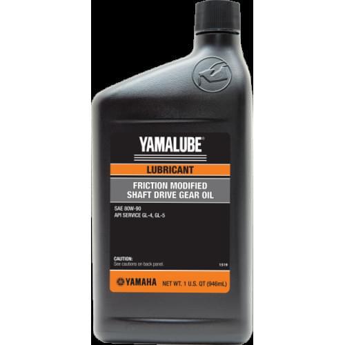 Масло трансмиссионное для тормозов мокрого типа Yamalube